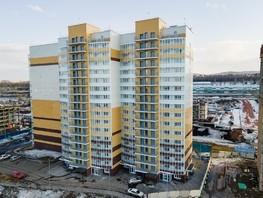 Продается 1-комнатная квартира РОДНИКИ, дом 5, 41.4  м², 3270000 рублей