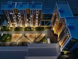 2-комнатная квартира, 46.03  м², 5-6/15 этаж