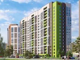 Продается 1-комнатная квартира ПЛОМБИР, «Фисташка», 30.54  м², 2259960 рублей