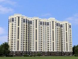 Продается 3-комнатная квартира НАГОРНЫЙ, 89.8  м², 6286000 рублей