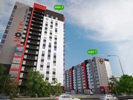 1-комнатная квартира, 41.74  м², 16/16 этаж