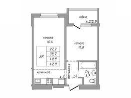 Продается 2-комнатная квартира МИРНЫЙ, корпус 2, 42.9  м², 2920000 рублей