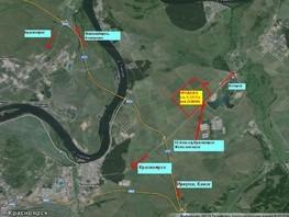 Продается Земля сельхозназначения 30000  сот., 180000000 рублей