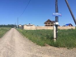 Земельный участок, Пригород Красноярска