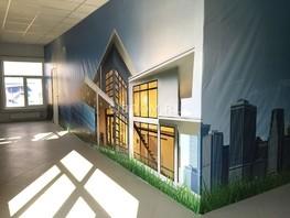 Офис, 40  м², 2 этаж, сэндвич-панель