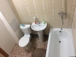 Снять однокомнатную квартиру Елены Стасовой ул, 32  м², 1000 рублей