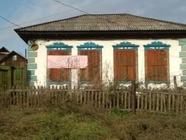 Дом, Фурманова ул