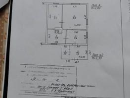 2-комн, Комкина ул, д.7