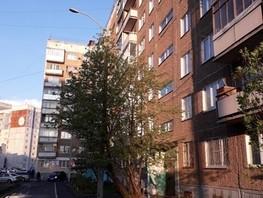 2-комнатная квартира, 46  м², 6/9 этаж