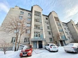 4-комнатная квартира, 93  м², 1/5 этаж