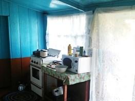 Дом, 50 лет Октября ул