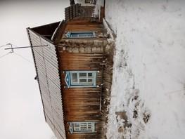 Дом, Советская