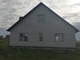 Дом, Морская ул