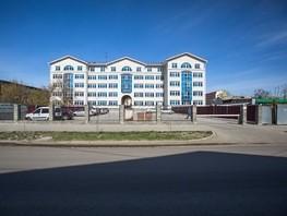 Продается 3-комнатная квартира Льва Толстого ул, 106  м², 5800000 рублей