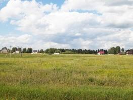 Земельный участок, Маяковского