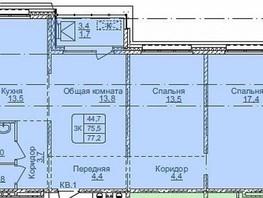 3-комнатная квартира, 77.2  м², 4/17 этаж