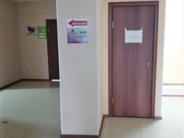 Сдается Офис Крупской ул, 58  м², 400 рублей