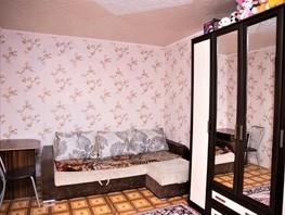 Продается 1-комнатная квартира Антона Петрова ул, 31  м², 1950000 рублей