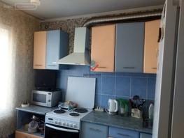 Продается 3-комнатная квартира Воинов-Интернационалистов ул, 64  м², 2800000 рублей