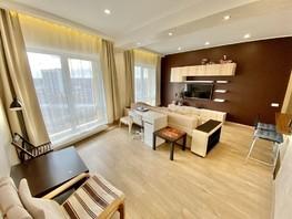 Продается 3-комнатная квартира Профинтерна ул, 85  м², 7950000 рублей