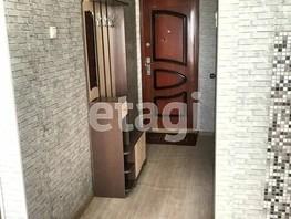 Продается 1-комнатная квартира Колесная ул, 25.3  м², 1800000 рублей