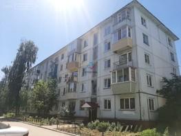 Продается 2-комнатная квартира Ленинградская ул, 45  м², 1850000 рублей