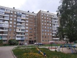 Продается 1-комнатная квартира Островского ул, 30  м², 1950000 рублей