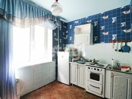 Продается 1-комнатная квартира Шукшина ул, 32.9  м², 2150000 рублей
