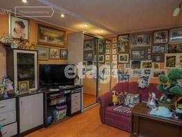 Продается 1-комнатная квартира Ленина пр-кт, 32  м², 2700000 рублей