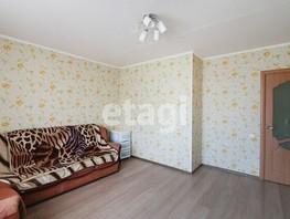 Продается 1-комнатная квартира Власихинская ул, 43.5  м², 2990000 рублей