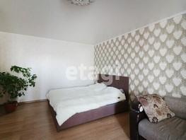 Продается 1-комнатная квартира Гущина ул, 43  м², 3250000 рублей