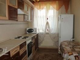 Продается 2-комнатная квартира Лазурная ул, 50.4  м², 3450000 рублей