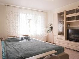 Продается 2-комнатная квартира Лазурная ул, 55.21  м², 3650000 рублей
