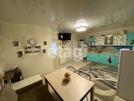 Продается 3-комнатная квартира Профинтерна ул, 60.8  м², 5100000 рублей