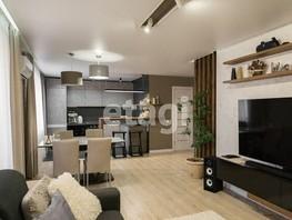 Продается 2-комнатная квартира Лазурная ул, 70  м², 7500000 рублей