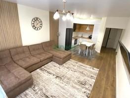 Продается 3-комнатная квартира Комсомольский пр-кт, 83.9  м², 12500000 рублей
