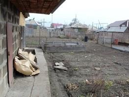 Продается Дом Матросова ул, 50  м², участок 600 сот., 1500000 рублей