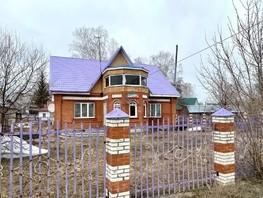 Дом, Чернова