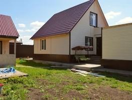 Продается Дом Моховая 6-я ул, 80  м², участок 660 сот., 4100000 рублей