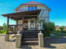 Продается Дом Маяковского ул, 125.5  м², участок 1486 сот., 5900000 рублей
