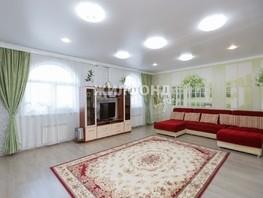 Продается Дом Северо-Западная ул, 160  м², участок 3 сот., 12450000 рублей