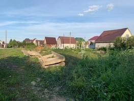 Земельный участок, Трудовая ул