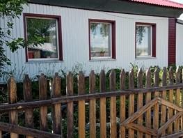 Продается Дом Песчаная ул, 90.3  м², участок 11.5 сот., 2600000 рублей