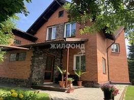Продается Дом Южная ул, 220  м², участок 6.5 сот., 14380000 рублей