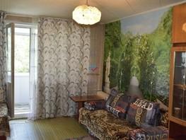 Продается 2-комнатная квартира Алтайская ул, 44.1  м², 950000 рублей