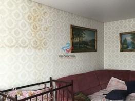 Продается 2-комнатная квартира Гражданский пер, 56.1  м², 1450000 рублей