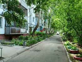 Продается 1-комнатная квартира Ленинградская ул, 30  м², 1490000 рублей