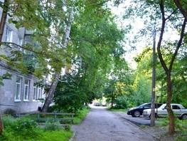 Продается 1-комнатная квартира Октябрьская ул, 28.8  м², 1550000 рублей