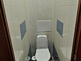 Продается 2-комнатная квартира Вагоностроительная ул, 44.4  м², 1700000 рублей
