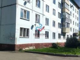Продается 2-комнатная квартира Михаила Кутузова ул, 42.7  м², 1850000 рублей